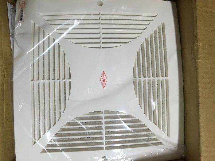 ~小謝電料~  順光牌~SWF~15 220V 豪華靜音換氣扇~浴室用通風電扇 排風機