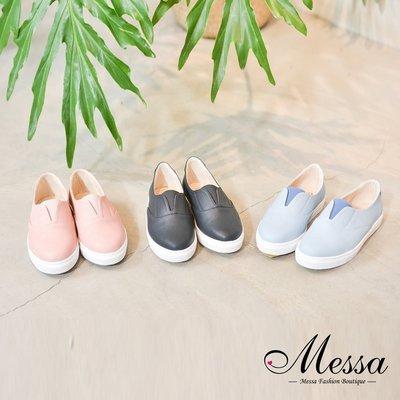 懶人鞋-Messa米莎 V口經典獨特壓紋內真皮懶人鞋-三色 JH3011-1