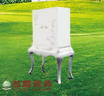 【大熊傢俱】海倫 CY0373 新古典 高低櫃 高櫃 置物櫃 法式 書櫃 邊櫃