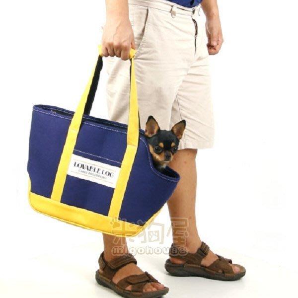 【米狗屋】美式運動風寵物露頭包-藍色,紅色˙寵物外出包,上方為單層透氣網,能全關,能半開,有安全扣環,可手提,側肩背。