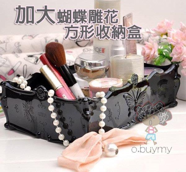加大雕花方形收納盒-浪漫典雅風格 首飾珠寶盒/化妝品魔彩寶盒, 桌面收納盒
