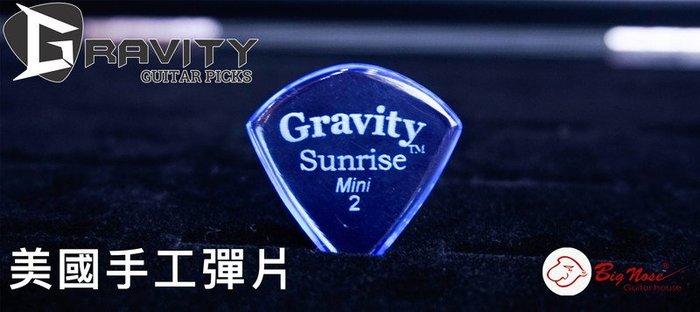 大鼻子樂器 Gravity 美國手工彈片 Pick Sunrise Mini 2.0 Polish 台灣