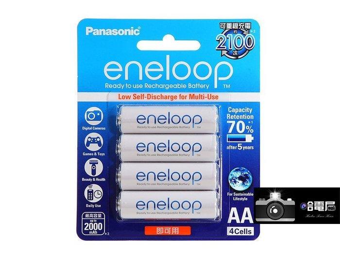 蘆洲(哈電屋)eneloop 國際牌 低自放電 3號 充電電池4顆送電池盒一個公司貨(可充2100次) 玩具 手電筒