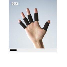 【H.Y SPORT】LP  653 加長型指關節護套(護指套) 黑色5個/1組 (單一尺寸) 紅標特價