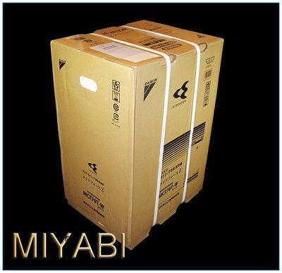 DAIKIN日本大金MCZ70T四合一除溼加濕空氣清淨機 MC80LSC/MC75LSC