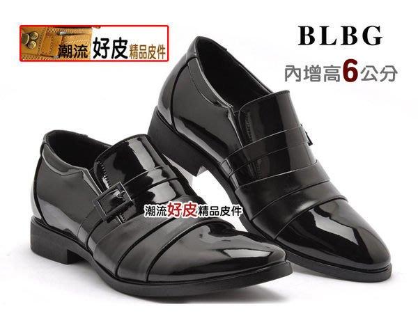 潮流好皮正牛皮 韓國最殺人氣賣不停6公分增高鞋 影視紅星的秘密武器 應徵面試必備好鞋