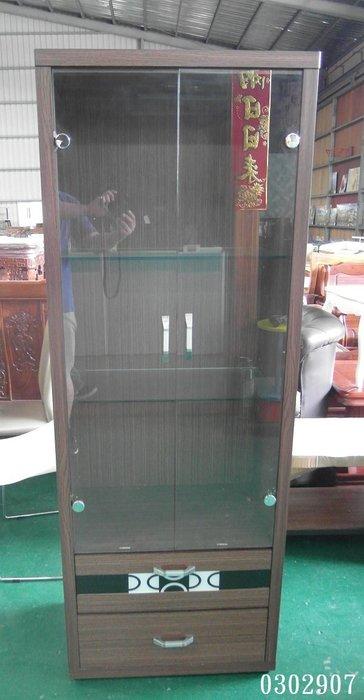 【弘旺二手傢俱】零碼/庫存 胡桃色玻璃書櫃 電視櫃 展示櫃 碗盤櫃 隔間櫃 鞋櫃 高低櫃 床頭櫃-各式新舊/二手家具