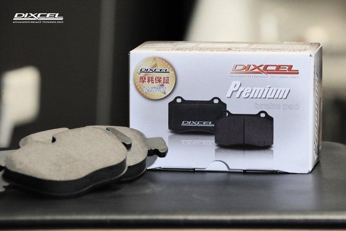 DIXCEL Premium type 煞車皮 來令片 AUDI Q3 2.0TFSI 後