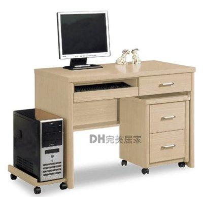 【DH】貨號B409-09《拉維可》3.5尺白橡木心板電腦桌˙質感一流˙沉穩設計˙主要地區免運