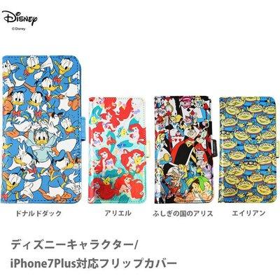 尼德斯Nydus 日本正版迪士尼 亮面翻頁皮套 小美人魚 愛麗絲 三眼怪 手機殼 5.5吋 iPhone7+ Plus