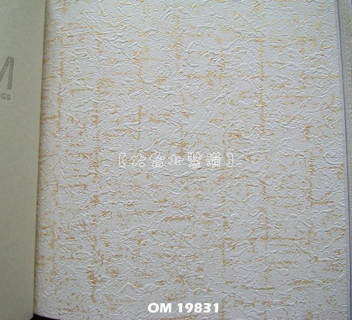 【大台北裝潢】OM國產現貨壁紙* 素色 壁刷海苔紋(2色) 每支280元