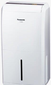 Panasonic國際牌8公升除濕機 F-Y16EN 另有F-Y26EH F-Y24EX F-Y28EX F-Y32EH