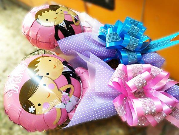 喜物館婚禮小物 花童氣球 抽捧花 一束 二次進場 花束