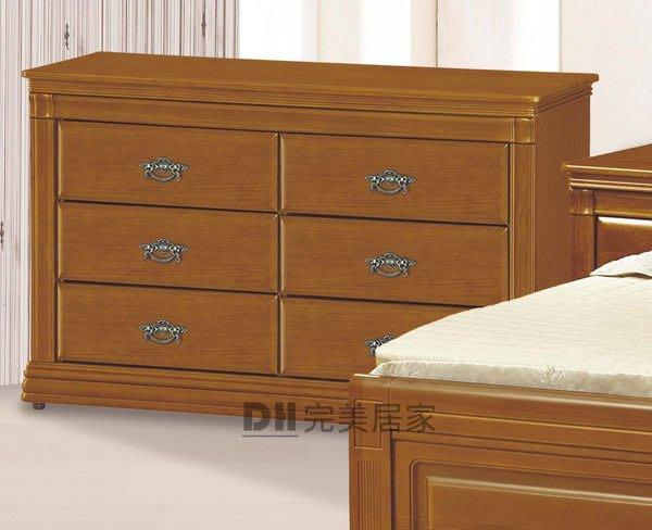 【DH】貨號CB005-4《威納》4尺樟木收納六斗櫃/衣櫃˙主要地區免運
