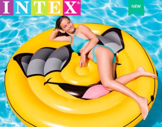 免運 INTEX充氣式浮排 躺椅 游泳圈 大笑臉款 加送腳踩打氣筒