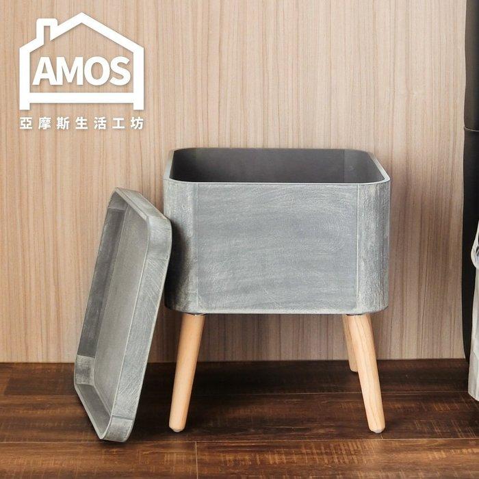 【DAA040】親肌水泥系圓角邊桌 床頭櫃Amos