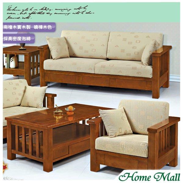 HOME MALL~現在主義樟木色實木三人椅 $18200~(雙北市1-4F免運費)5S