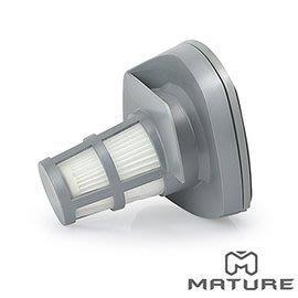 MATURE美萃 直立式無線吸塵器 頂級濾心組 18V、18.5V、29.6V 三款通用