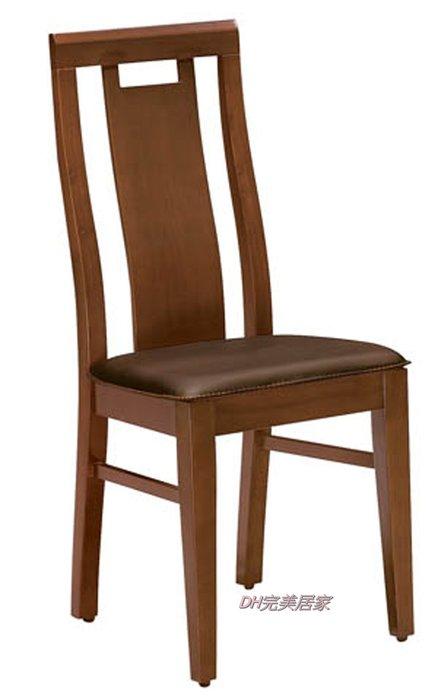 【DH】商品貨號N984-8商品名稱《可雅》胡桃/柚木/白橡色/餐椅。備有三色系可選。簡約雅緻。主要地區免運費