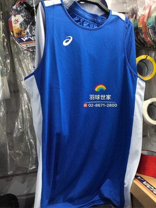 (羽球世家)ASICS 亞瑟士 雙面籃球衣 雙面籃球褲 K11707-9001特價1200/套