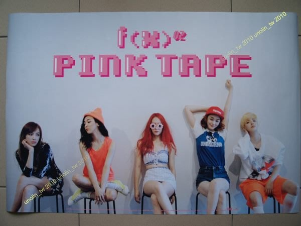 海報滿3張 ~F x ~PINK TAPE~f x  韓國美女子天團韓語專輯宣傳~ 大橫款