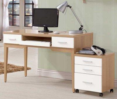 【DH】商品貨號VC804-2商品名稱 《蕾妮克》四尺電腦桌組/含活動櫃。簡約雅緻設計。主要地區免運費