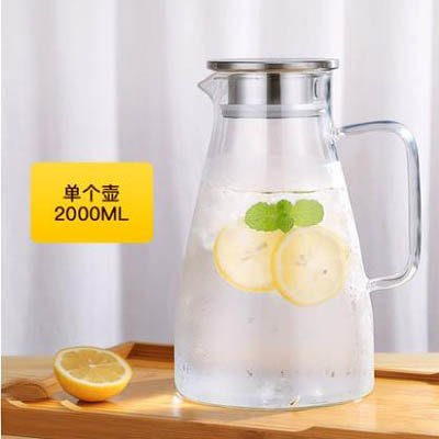 【2000ml玻璃冷水壺-單壺-1套/組】耐熱防爆水杯紮壺水瓶可裝開水明火直燒-7201010