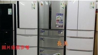 板橋-長美 SANYO 三洋冰箱 SR-C560DVG/SRC560DVG ~560L四門變頻冰箱