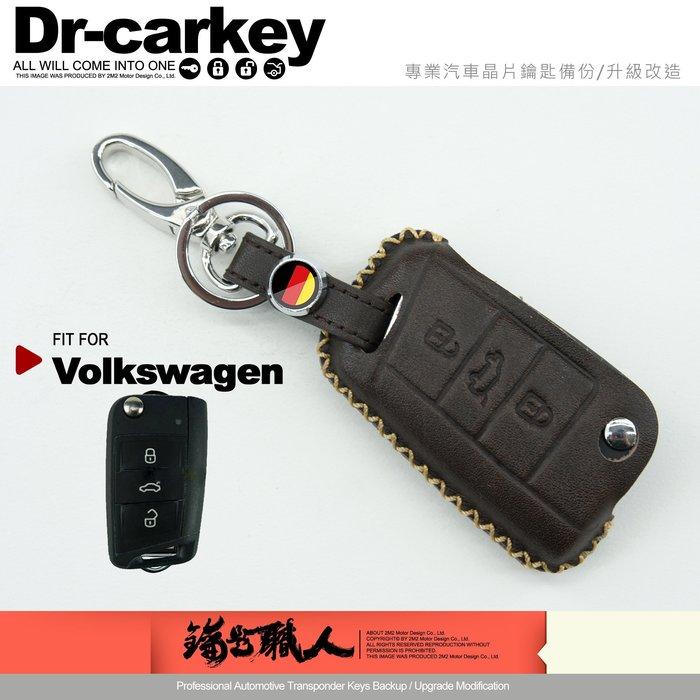 鑰匙職人VWCV T6 new Golf Variant Plus GTI 福斯 汽車 晶片 鑰匙 皮套 保護包 新款咖