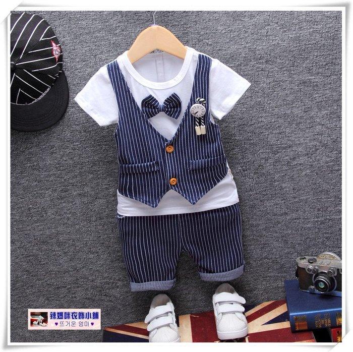 •*~ 辣媽咪衣飾小舖 ~*•❤童裝系列❤V030669韓版小男童帥氣假二件條紋西裝款上衣+短褲二件套套裝