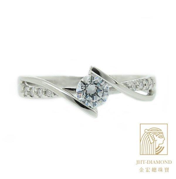 【JHT 金宏總珠寶/GIA專賣】婚戒/鑽戒 女鑽石戒台 (不含搭配主鑽)JRC051