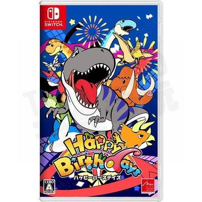 【二手遊戲】任天堂 Switch NS 創始物語加強版 HAPPY BIRTHDAYS 中文版【台中恐龍電玩】