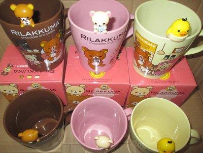 7-11拉拉熊小白熊甜蜜馬克杯及攪拌棒~單款單賣~另有賣拉拉熊粉嫩櫻花玻璃水杯或拉拉熊垃圾桶或折疊購物車或木叉匙或脫水器