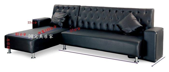 【DH】KH34-1沙發組椅,端莊高貴。台灣製,可訂尺寸,顏色~~