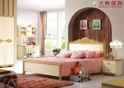 【大熊傢俱】韓戀 882 美式鄉村風 兒童床 四尺床 單人床 床台 床架 北美 套房床組 另售書桌 衣櫃 床頭櫃