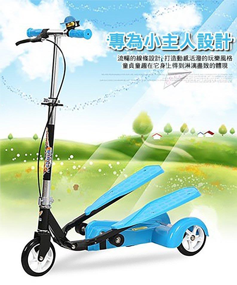 TIG 啟思雙翼車/雙翼車/滑板車(運動車)/滑板車/搖擺車/fliker3/AIR3/龍行車/三輪滑板車/腳踏車/自行