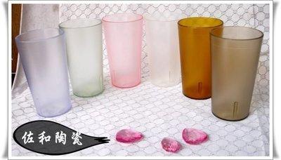 ~佐和陶瓷餐具~【=PC材质=6色 高水杯 A4722-02】一打出货/餐厅用/家用