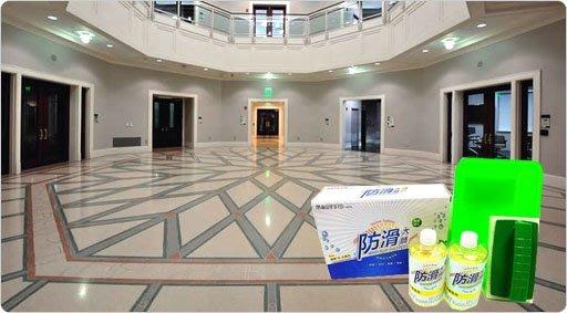 地板防滑劑《防滑大師》水磨石地面防滑劑組(止滑劑)