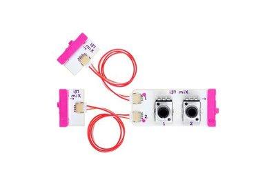 美國 littleBits 零件 (input): mix (8折出清)