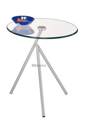 【DH】貨號G288-7《凱恩》強化玻璃造型小茶几/邊几˙質感一流˙簡約造型˙主要地區免運