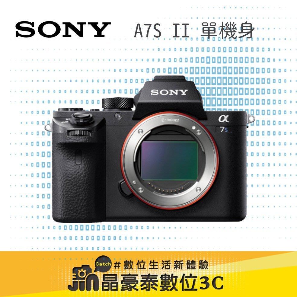 4/29前送原廠充電電池組 Sony A7S II A7S2 單機身 晶大3C 專業攝影 公司貨