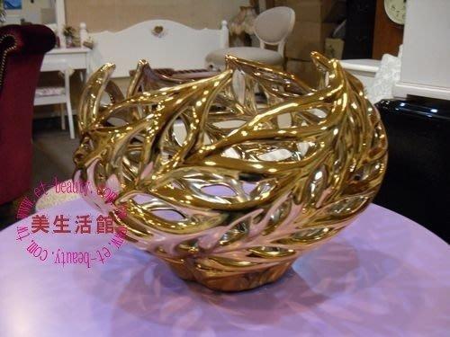 美生活館---入宅賀禮--- 鳥巢 瓷器 鍍金 大圓型 花器/水果盤/糖果餅乾盤--新品上市