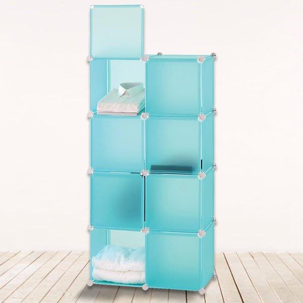 收納櫃 櫃子【居家大師】繽紛樂8格8門收納櫃玩具收納電腦桌茶几桌電視櫃收納櫃全身鏡
