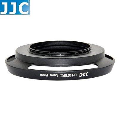 又敗家JJC副廠Panasonic遮光罩適Lumix G Vario HD 12-32mm F3.5-5.6太陽罩Mega OIS遮罩遮陽罩可抗耀光抗鬼影仿萊卡
