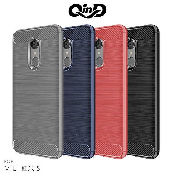 QinD MIUI 紅米5 / 5 Plus 拉絲矽膠套 TPU 保護殼 全包邊 防摔 軟殼 手機殼