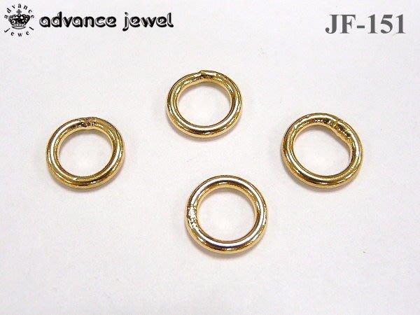 ☆寶峻鹽燈☆DIY素材~圓環串珠材料,手鍊/項鍊環配件飾品,自由搭配JF-151、156