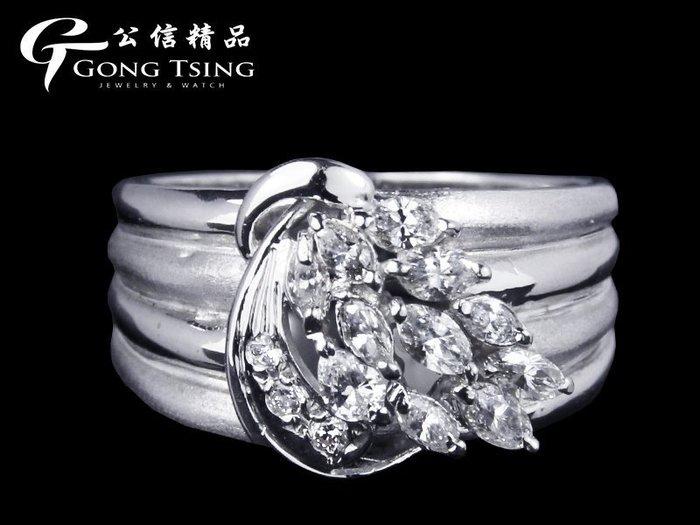 【公信當舖】白K金 天然鑽石女戒 馬眼排鑽 共約0.94克拉