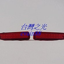 《※ 之光※》 MAZDA 6馬自達6馬6 14 15年2段式二段超亮LED紅色反光片後保
