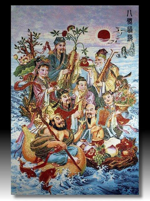 【 金王記拍寶網 】S1373  中國西藏藏密佛像刺繡唐卡 八仙過海 刺繡 (大張)一張 完美罕見~