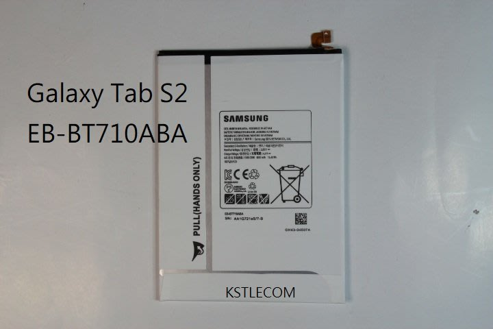 "三星Samsung Galaxy Tab S2 8.0""  Battery 4000mAh EB-BT710AB原廠電池"